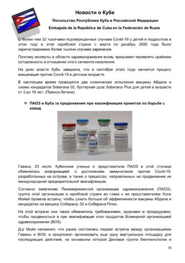http://forumupload.ru/uploads/0011/90/c9/13/t125795.png