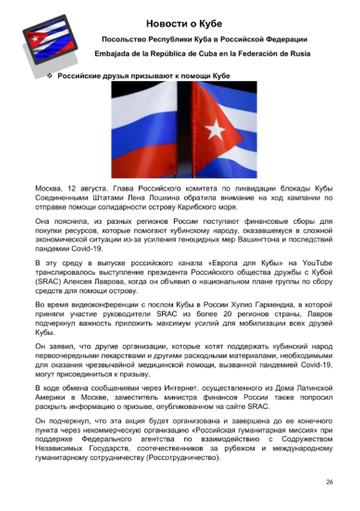 http://forumupload.ru/uploads/0011/90/c9/13/t126882.png