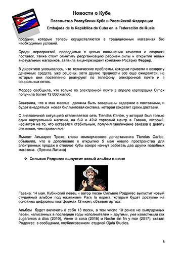 https://forumupload.ru/uploads/0011/90/c9/13/t127093.png