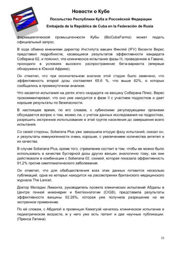 http://forumupload.ru/uploads/0011/90/c9/13/t128870.png