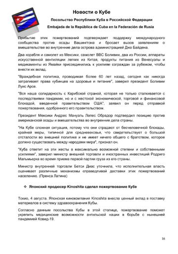 http://forumupload.ru/uploads/0011/90/c9/13/t128978.png