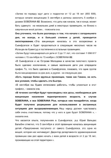 http://forumupload.ru/uploads/0011/90/c9/13/t129828.png