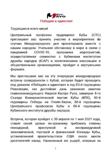 http://forumupload.ru/uploads/0011/90/c9/13/t130187.png