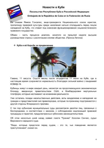 http://forumupload.ru/uploads/0011/90/c9/13/t130268.png