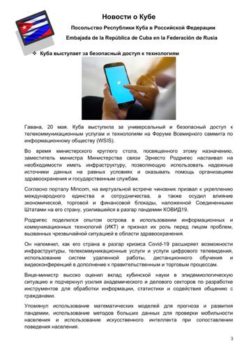 http://forumupload.ru/uploads/0011/90/c9/13/t131999.png