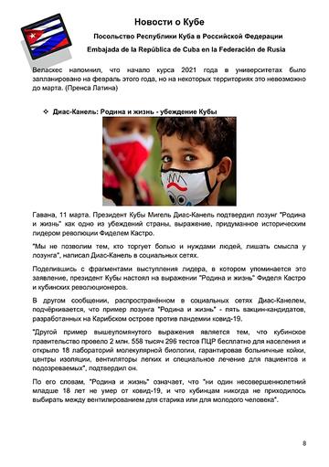https://forumupload.ru/uploads/0011/90/c9/13/t134064.png