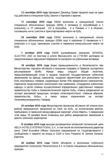 http://forumupload.ru/uploads/0011/90/c9/13/t134932.png