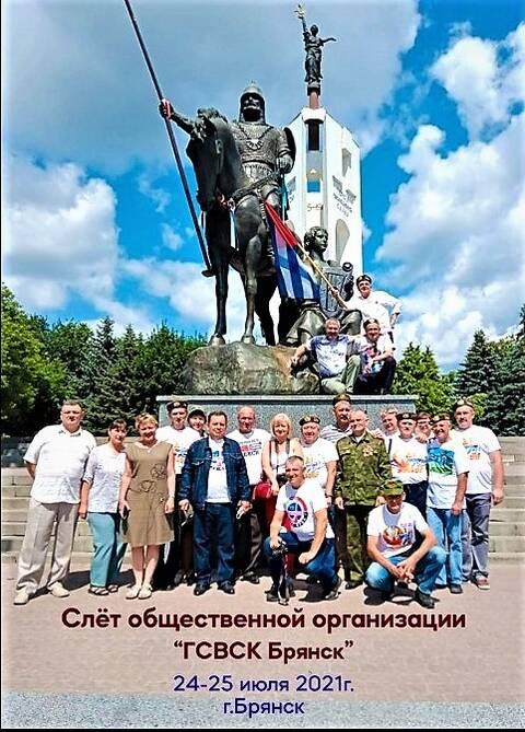 http://forumupload.ru/uploads/0011/90/c9/13/t136986.jpg