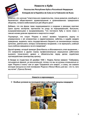 https://forumupload.ru/uploads/0011/90/c9/13/t138145.png