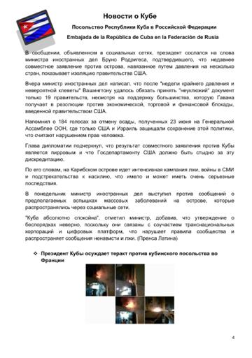 http://forumupload.ru/uploads/0011/90/c9/13/t138190.png