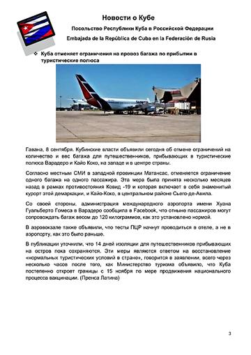 http://forumupload.ru/uploads/0011/90/c9/13/t138333.png