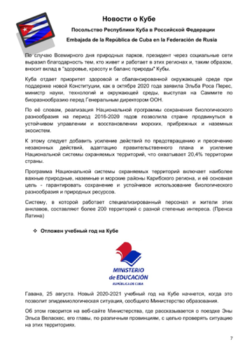 http://forumupload.ru/uploads/0011/90/c9/13/t138342.png