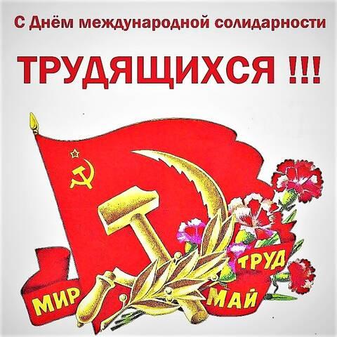 http://forumupload.ru/uploads/0011/90/c9/13/t138532.jpg