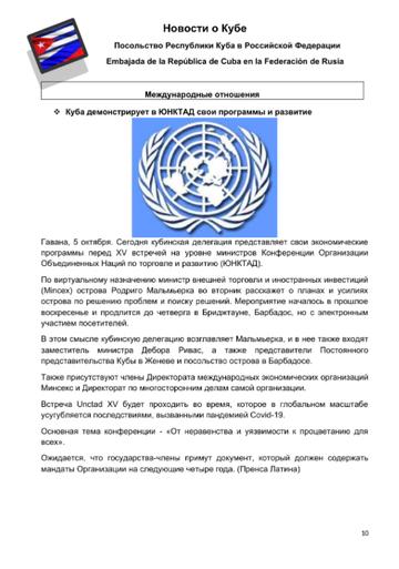 http://forumupload.ru/uploads/0011/90/c9/13/t139854.png