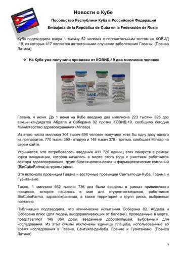 http://forumupload.ru/uploads/0011/90/c9/13/t140039.png