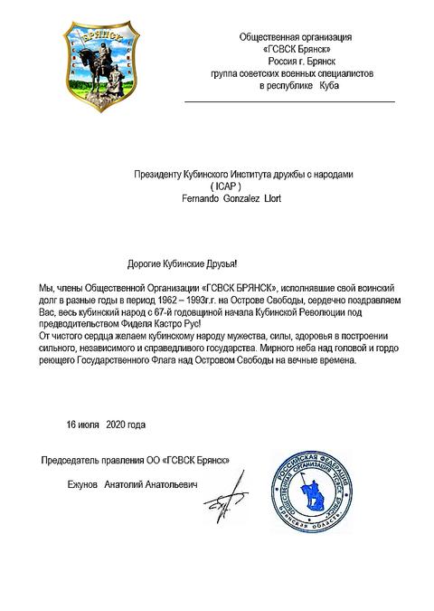 http://forumupload.ru/uploads/0011/90/c9/13/t140595.png