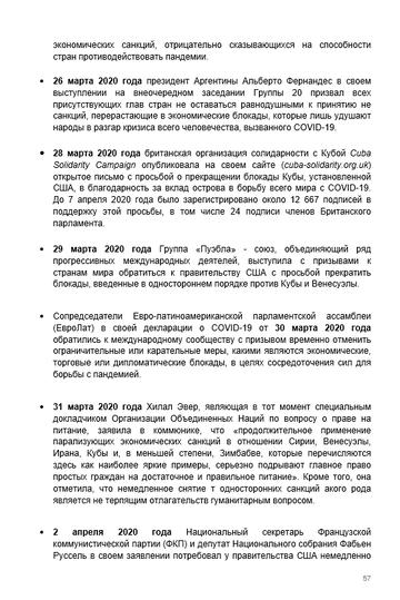 http://forumupload.ru/uploads/0011/90/c9/13/t141930.png