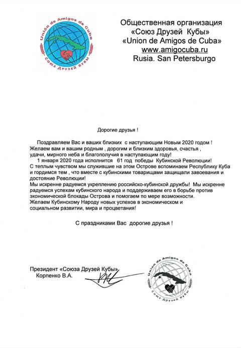 http://forumupload.ru/uploads/0011/90/c9/13/t14225.jpg