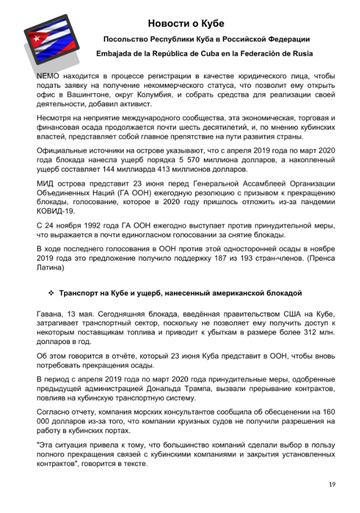 http://forumupload.ru/uploads/0011/90/c9/13/t142368.png