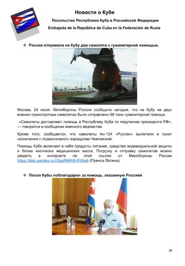 http://forumupload.ru/uploads/0011/90/c9/13/t144111.png