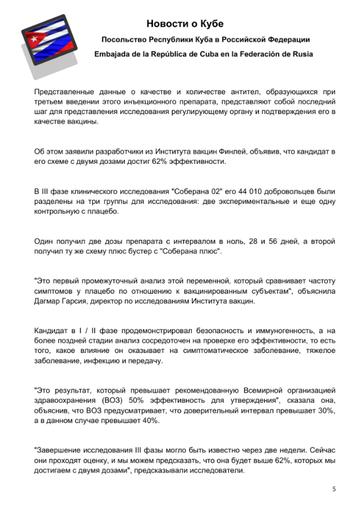 http://forumupload.ru/uploads/0011/90/c9/13/t144369.png