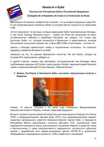 http://forumupload.ru/uploads/0011/90/c9/13/t146829.png