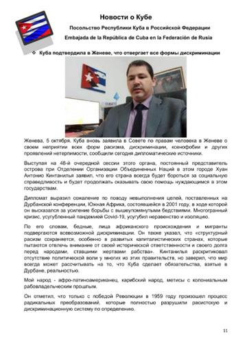 http://forumupload.ru/uploads/0011/90/c9/13/t147934.png