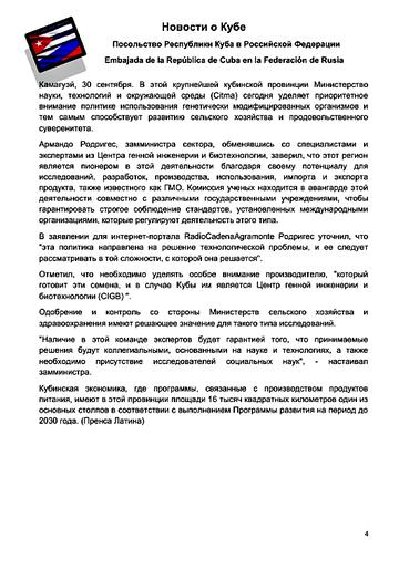 http://forumupload.ru/uploads/0011/90/c9/13/t148860.png