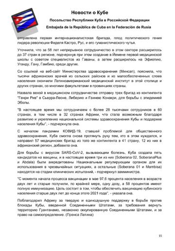 http://forumupload.ru/uploads/0011/90/c9/13/t150055.png