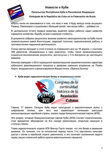 https://forumupload.ru/uploads/0011/90/c9/13/t151529.png