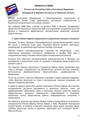 http://forumupload.ru/uploads/0011/90/c9/13/t152526.png