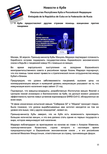 http://forumupload.ru/uploads/0011/90/c9/13/t153886.png