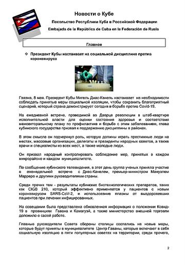 https://forumupload.ru/uploads/0011/90/c9/13/t154406.png