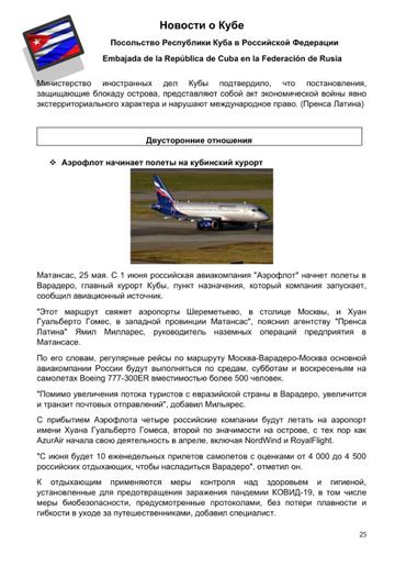 http://forumupload.ru/uploads/0011/90/c9/13/t154531.png