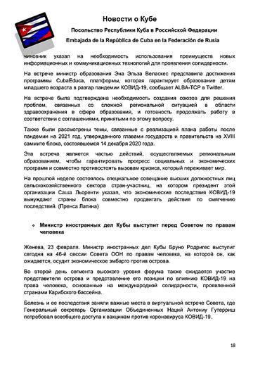 https://forumupload.ru/uploads/0011/90/c9/13/t155460.png
