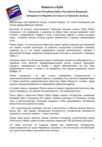 http://forumupload.ru/uploads/0011/90/c9/13/t156755.png