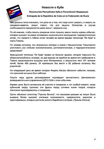 https://forumupload.ru/uploads/0011/90/c9/13/t157244.png