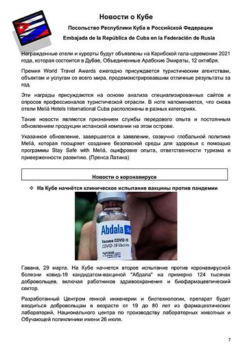 https://forumupload.ru/uploads/0011/90/c9/13/t157658.png