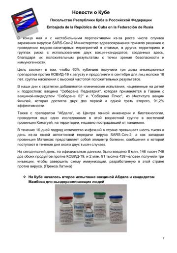 http://forumupload.ru/uploads/0011/90/c9/13/t16004.png