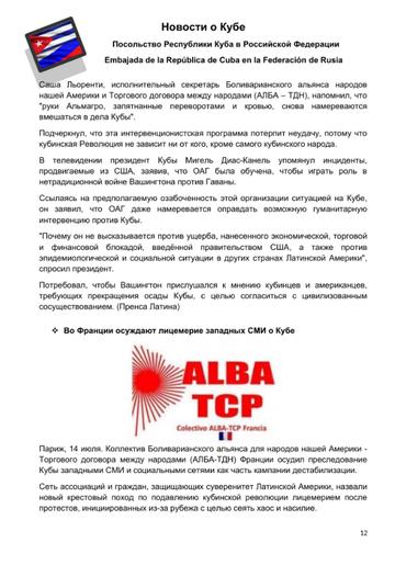 http://forumupload.ru/uploads/0011/90/c9/13/t160429.png