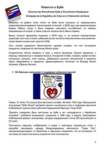 https://forumupload.ru/uploads/0011/90/c9/13/t16048.png