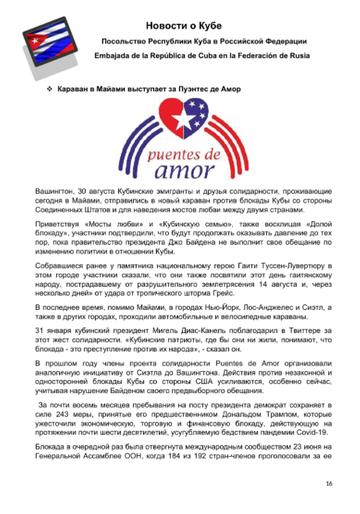 http://forumupload.ru/uploads/0011/90/c9/13/t16142.png