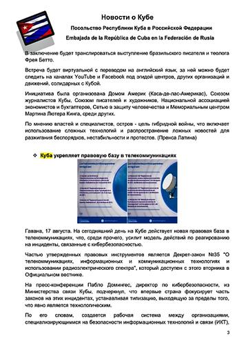 http://forumupload.ru/uploads/0011/90/c9/13/t16337.png