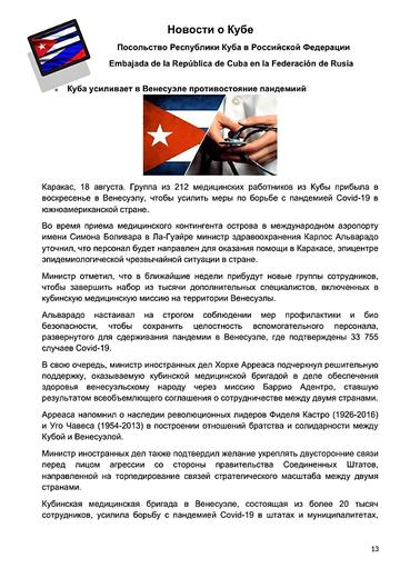 https://forumupload.ru/uploads/0011/90/c9/13/t164047.png