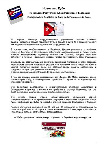 https://forumupload.ru/uploads/0011/90/c9/13/t16427.png