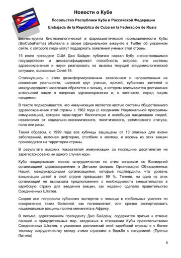 http://forumupload.ru/uploads/0011/90/c9/13/t165082.png
