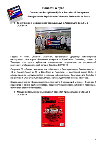 https://forumupload.ru/uploads/0011/90/c9/13/t167060.png