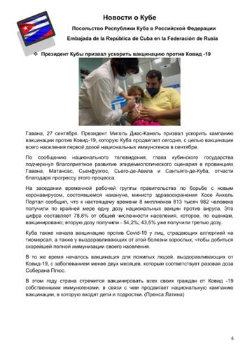 http://forumupload.ru/uploads/0011/90/c9/13/t167322.png