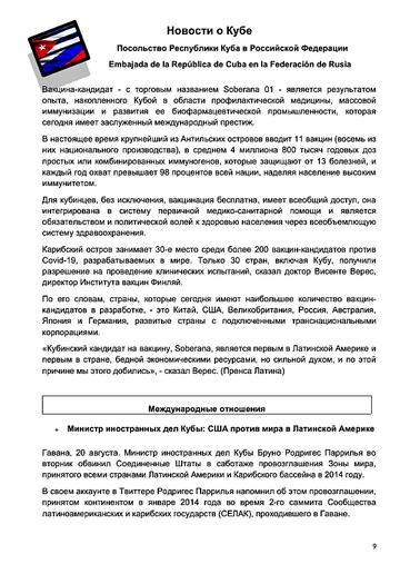 https://forumupload.ru/uploads/0011/90/c9/13/t169002.png