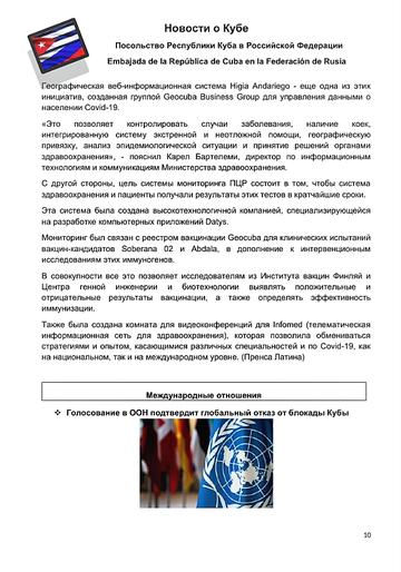 http://forumupload.ru/uploads/0011/90/c9/13/t170074.png